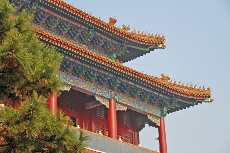 gal/Voyages/Beijing_-_China/Cite_Interdite/Cite_Interdite_Pekin_Beijing_Forbidden_City035.jpg