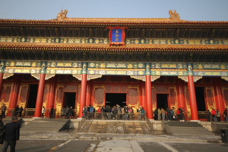 gal/Voyages/Beijing_-_China/Cite_Interdite/Cite_Interdite_Pekin_Beijing_Forbidden_City157.jpg