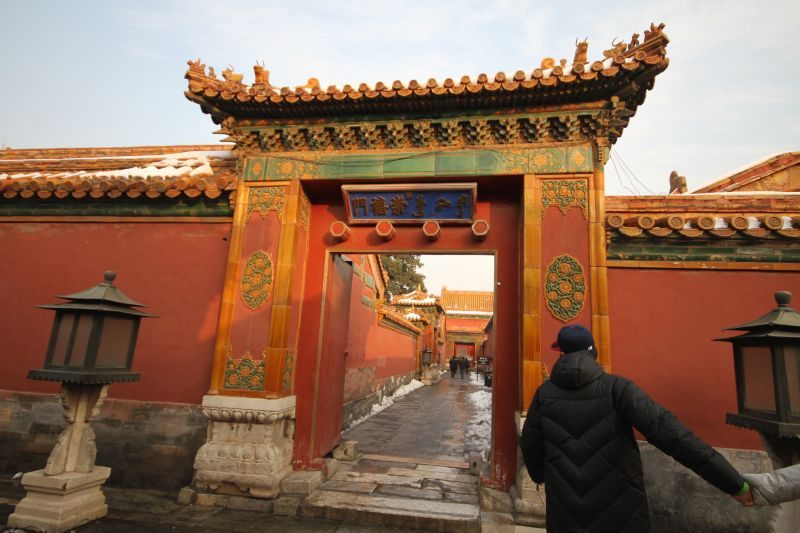 gal/Voyages/Beijing_-_China/Cite_Interdite/Cite_Interdite_Pekin_Beijing_Forbidden_City387.jpg